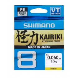 Fir Textil Shimano Kairiki 8 Braided Line, Yellow, 150m