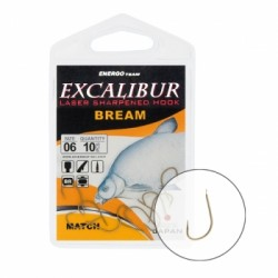 Carlige Excalibur Bream Match Brown-14